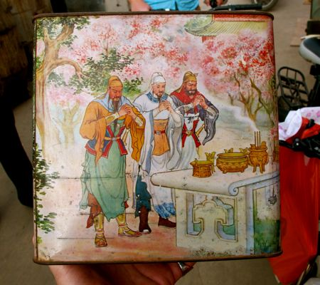 An old tea tin