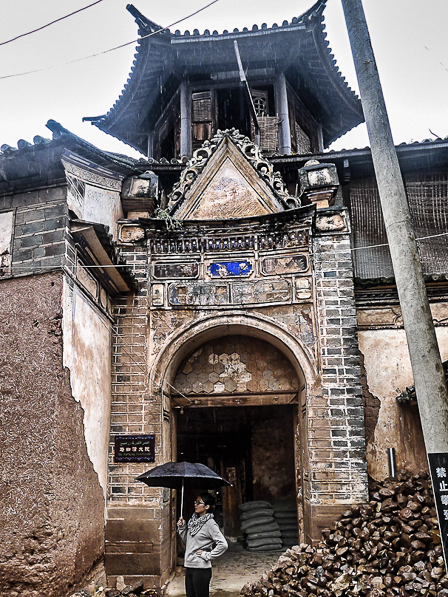 The gate to Ma Ruqi's magnificent courtyard