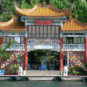 The dock and entrance gate to Gushan Island on the west coast of Fuxian Lake