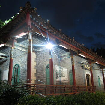 Mengzi park at night (image credit: Benjamin Campbell)