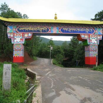 Wenbi Mountain gate