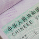 Keats launches discounted study program with visa - exclusive for GoKunming