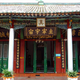 Last bastion of Kunming's Muslim quarter: Jinniu Jie Mosque