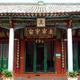 Last bastion of Kunming's Muslim quarter: Jinniu Jie Mosque