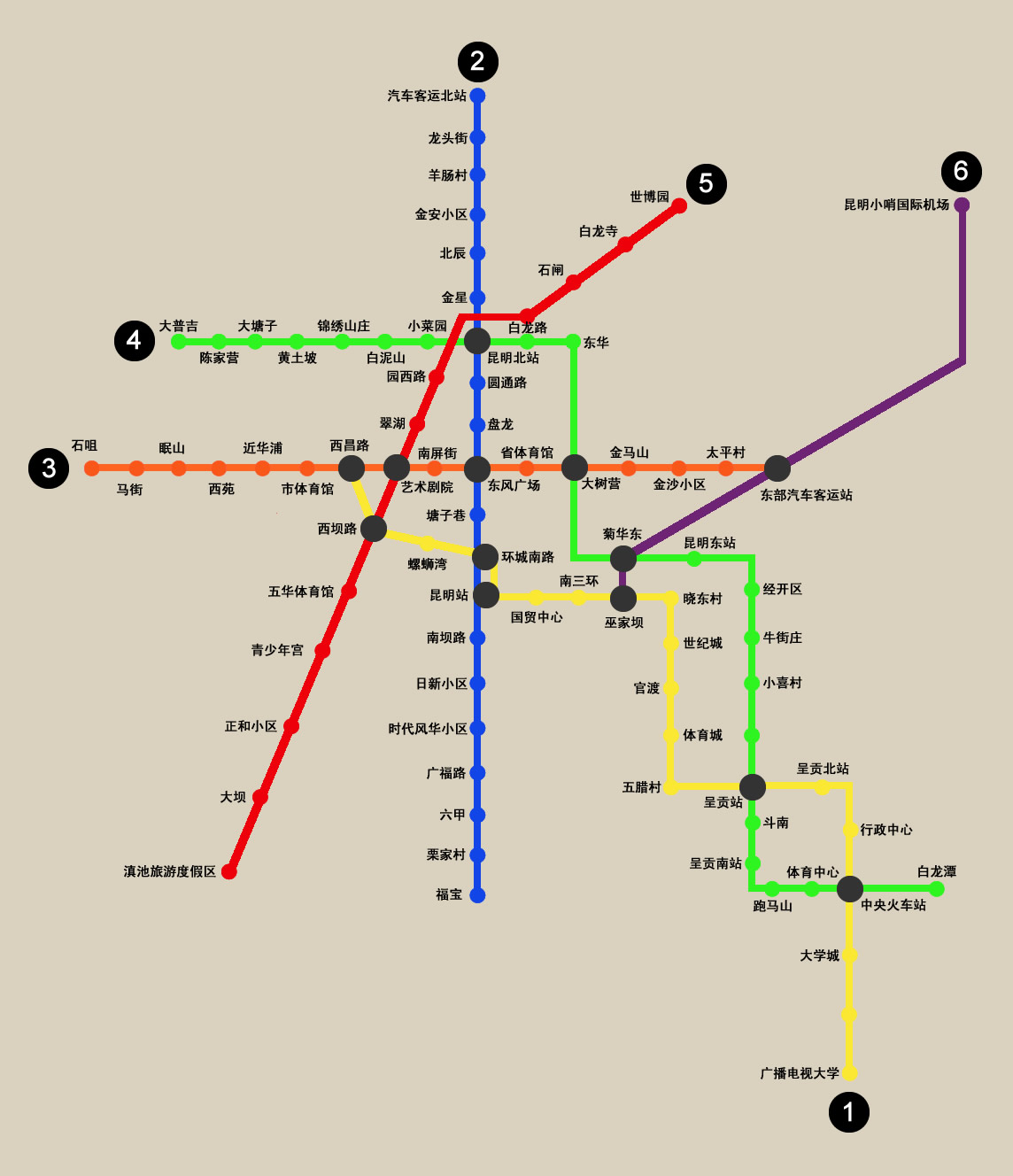 Kunming Metro Map.Detailed Kunming Metro Plans Finally Unveiled Han Tang Time汉唐时间