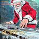 New Year's band season and Christmas Warm-up