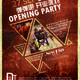 DT Bar Grand Opening Party