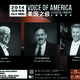 Voice of America Classical Concert