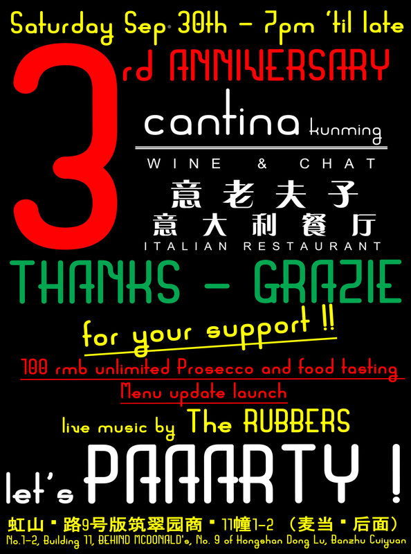 3rd bubbly anniversary thanks to our supporters cantina wine