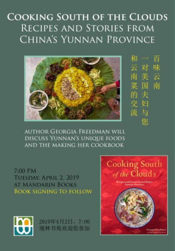 Georgia Freedman Book Signing @ Mandarin Books – Events