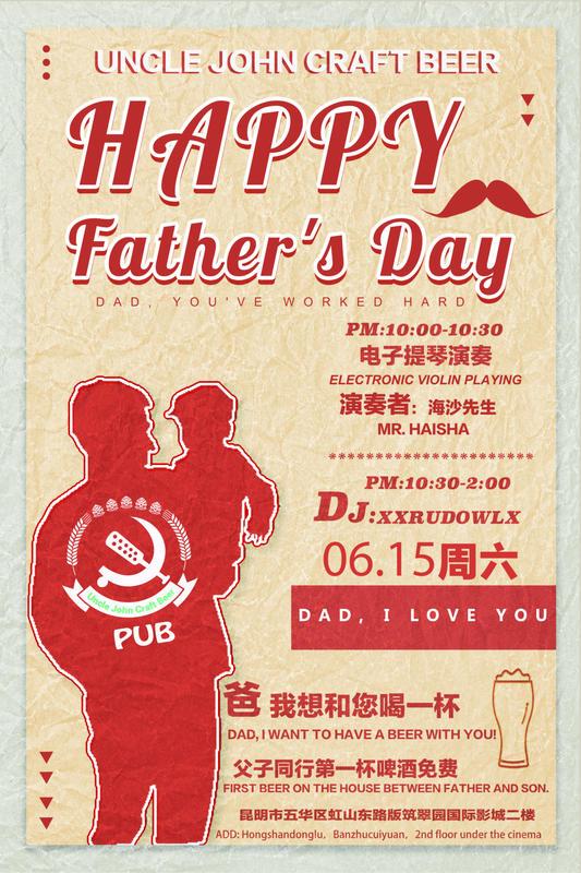 Concert: KAWA @ Modernsky Lab Kunming – Events Calendar - GoKunming
