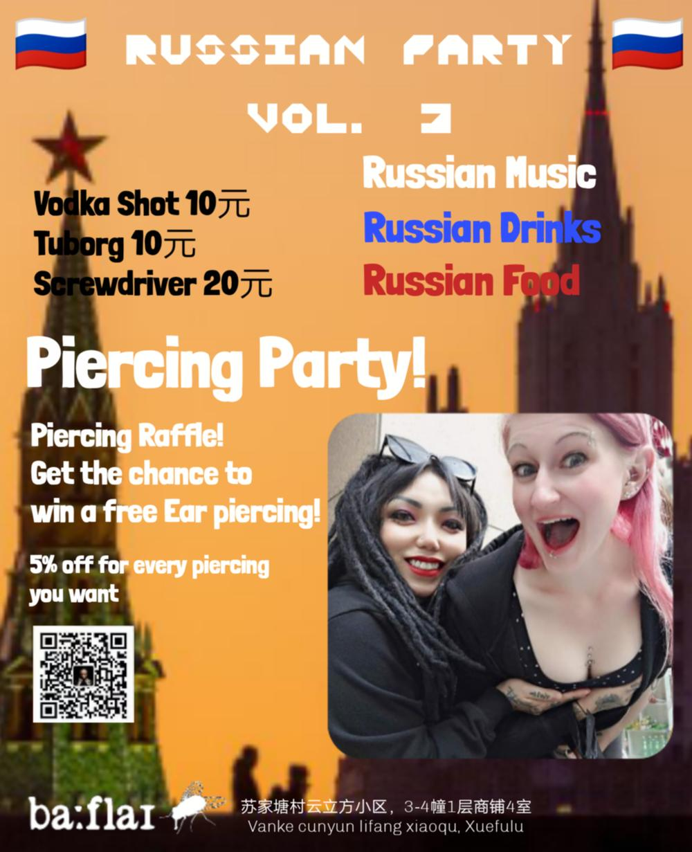 Russian Piercing Party Barfly Events Calendar Gokunming