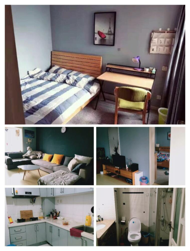 Looking for roommate in 3-bedroom apartment