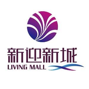 Living Mall (Xin Yingxin Cheng)