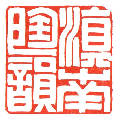 Jianshui Purple Pottery Museum