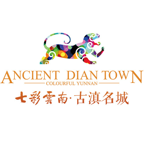 Ancient Dian Town