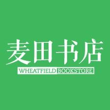 Wheatfield Bookstore (Wenlin location)