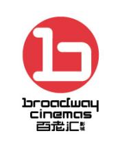 Broadway Cinemas (IMAX)