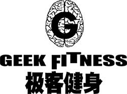 Geek Gym (Nanya Branch)