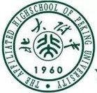 Beida Affiliated Yunnan Experimental School