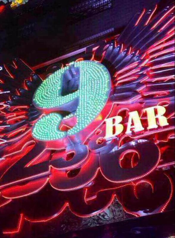 Wenlin Jie 9-Bar