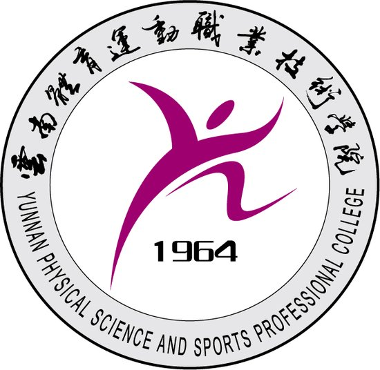 Yunnan Physical Science and Sports Professional College