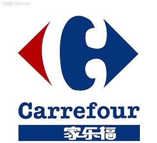 Carrefour (Longquan)
