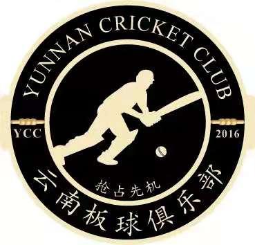 Yunnan Cricket Club