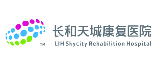 LIH SkyCity Rehabilitation Hospital