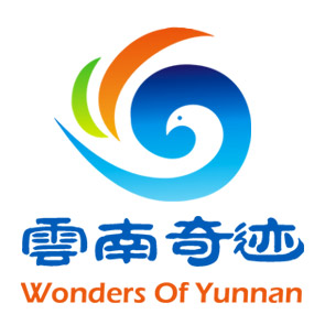 Wonders Of Yunnan Travel