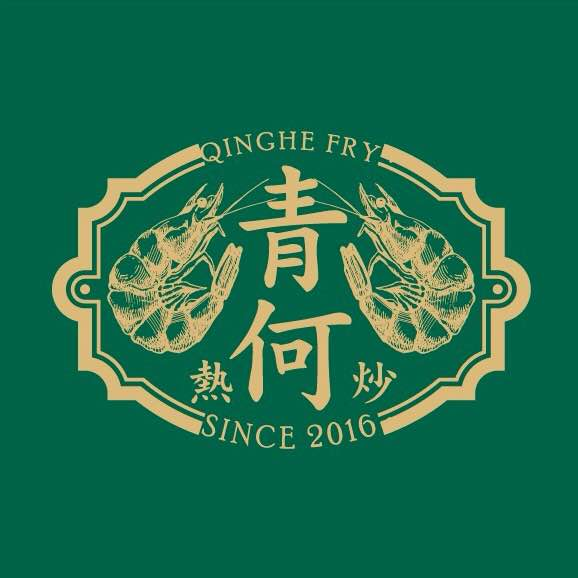 Qinghe Fry