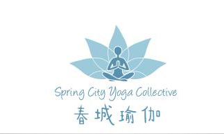 Spring City Yoga Collective (now closed)