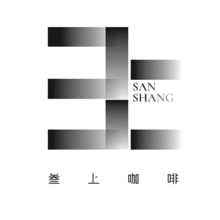 Sanshang Coffee