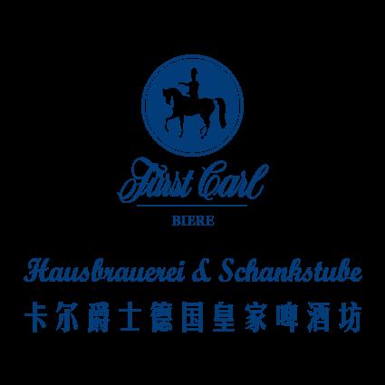 Fürst Carl Hausbrauerei & Schankstube