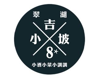 8 Xiaojipo