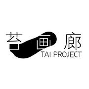Tai Project (closed per January 2019)