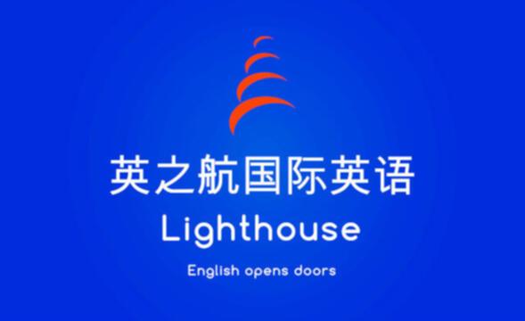 Lighthouse International English