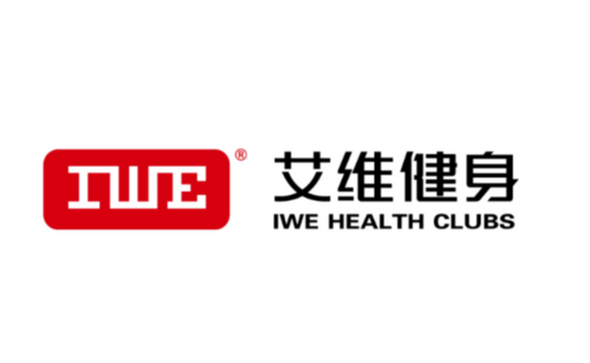 IWE Health Clubs