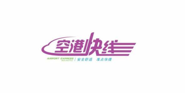 Airport Express Bus 4 (Chenggong)