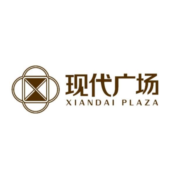 Xiandai Plaza
