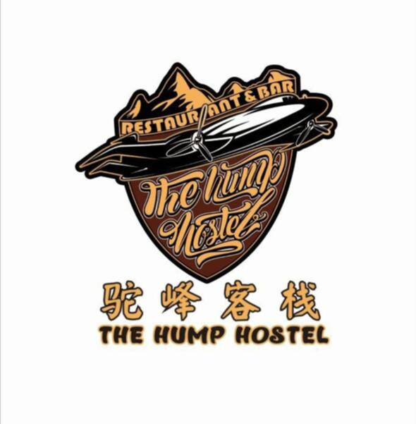 The Hump Kunming