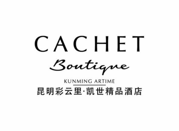 Cachet Boutique Kunming Artime
