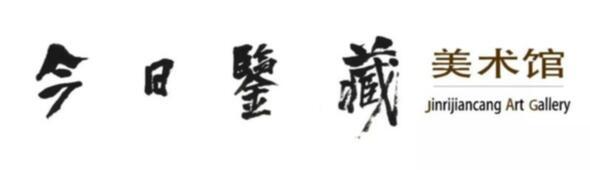 Jinri Jiancang Art Gallery