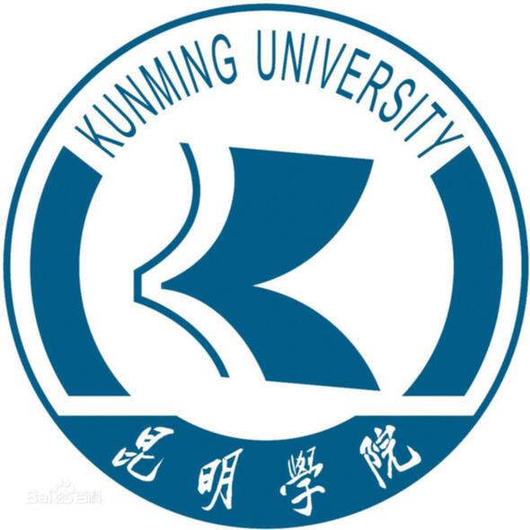 Kunming University (Yangpu Campus)