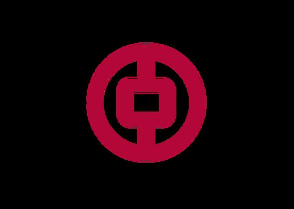 Bank of China (main branch)