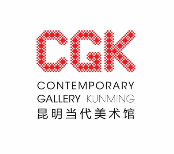 Contemporary Gallery Kunming