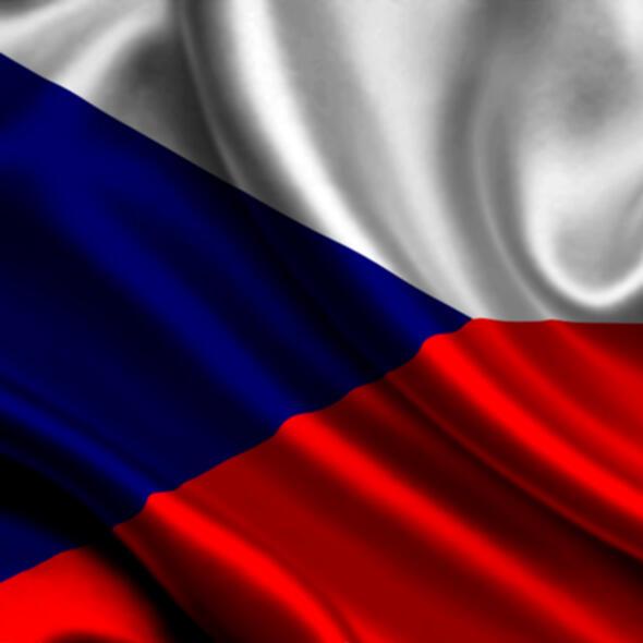 Czech Visa Application Centre