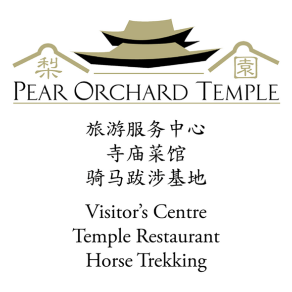 Pear Orchard Temple