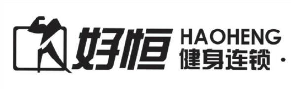 Haoheng Fitness (Beijing Lu location)