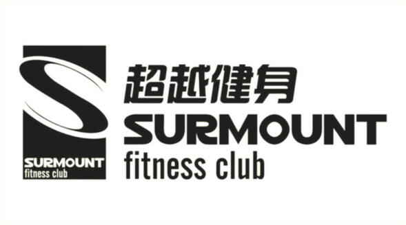 Surmount Fitness Club (Yihua Lu location)